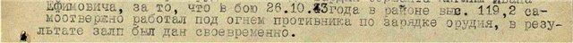 Катюша БМ-13-16Н на Студебекере, 1/35, (Моделист 303548). D4a76ea867fb