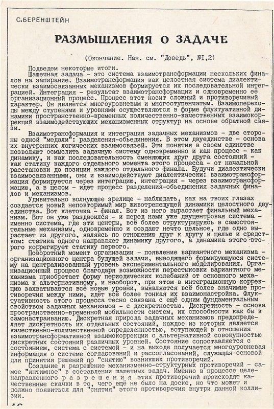 ЗАЖИГАЮЩИЙ ЗВЕЗДЫ. Продолжение - Страница 2 2c77e48ac926