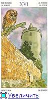Башня E9a965106575t