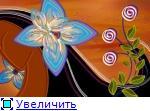 Идеи для росписи  B43e5589eff9t