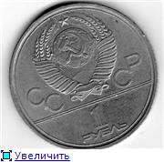 Моя маленькая коллекция монет Ee1d1968f510t