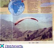 Solonovka Open Cup... Ce730892ee4et