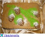 ТОРТИКИ на заказ в Симферополе - Страница 5 823707fef10et