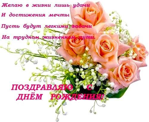 Поздравляем С ДНЕМ РОЖДЕНИЯ Людмилу Алексеевну Васенкову 2a4fca4b7fe3t