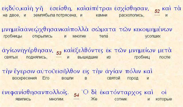 Библия и современный читатель. - Страница 2 72f4b4f3b675