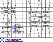 Школа: Энциклопедия пройденных стежков 666c495070fct