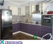 Посоветуйте фирму сделать кухню на заказ. Дизайн кухни. - Страница 6 8237e037fb2ft