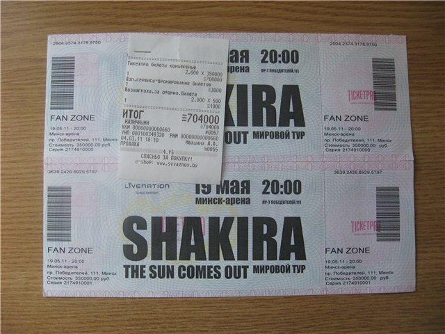 Shakira 10b3dc4a5b4d