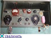"Радиостанция ""Гранит-М"". 66d7ff20ee43t"