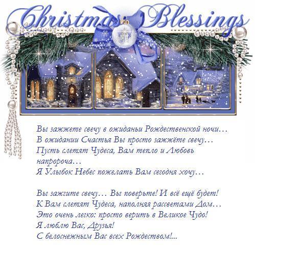 C Наступающим Новым годом и Рождеством! 4c4392c80603