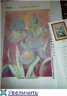 Творения shrek1983 5bf26f1aec7at