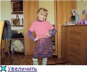 Первые работы Натальи  - Страница 2 66e08550ad61t