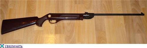Куплю старое пневматическое оружие Спорт,ПСР,ПСРМ,ИЖ-22,38 и др. B7aa1704c979t
