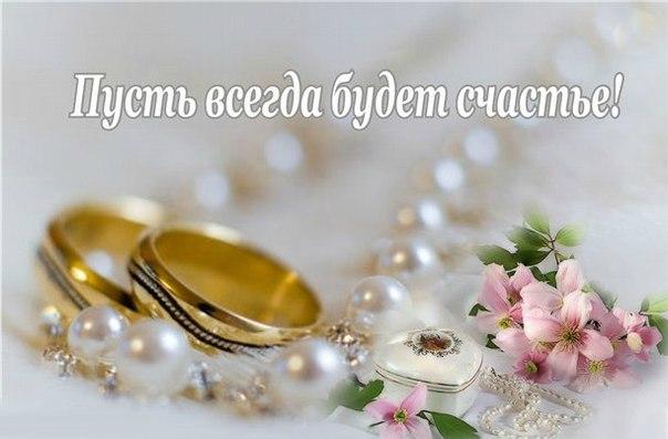 Поздравляем Оленьку, нашего Доброго Фея, с годовщиной свадьбы!  4efa6c1b03bf
