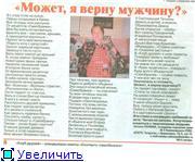 Милосердие не порок, помощь Наталье Полевой - Страница 2 E2f81b492669t