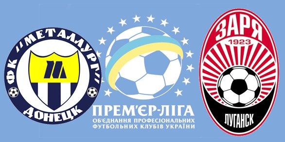 Чемпионат Украины по футболу 2012/2013 9268fdc2668d