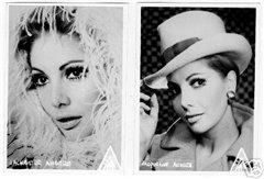 Жаклин Андере / Jacqueline Andere - Страница 2 Ca27594014a1