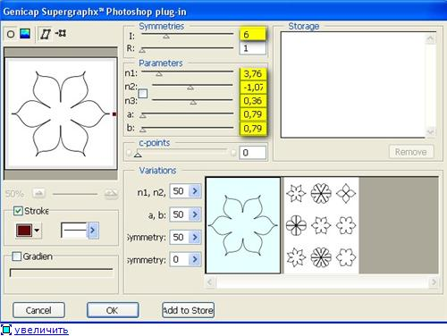 Плагин Genicap, рисующий цветочки E0b4b4709e5bt