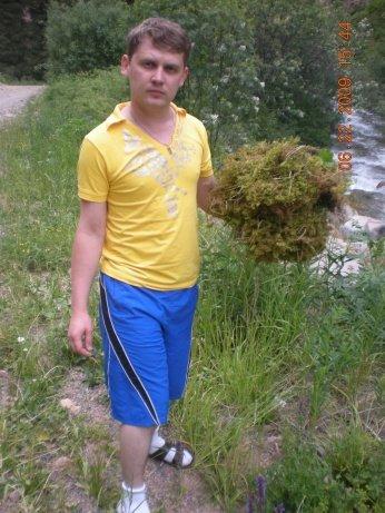 Мои прогулки по Алматы A5096928dda2