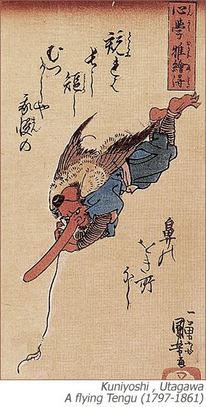Японские сказки - Страница 2 C40ba6330fb6