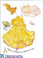 Куклы-вырезалки из бумаги - Страница 2 9b1164cb9723t
