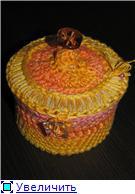 Хвастушки сюрприза 8 марта 2010 C40522ffa470t