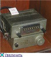 Автомобильные приемники Муромского радиозавода. A7be1b4a85dbt