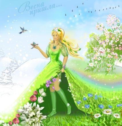 Поздравляем Всех с праздником весны!! E2a9b86d5426