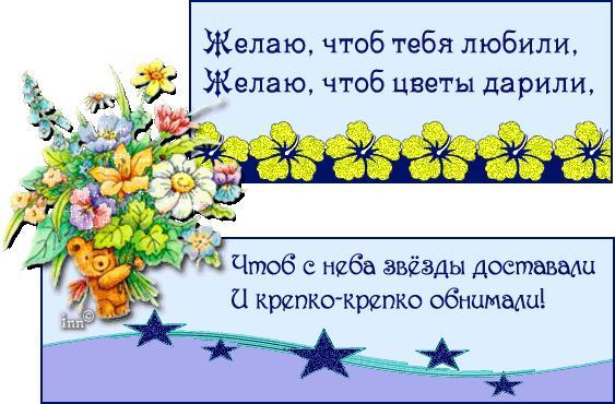 21/05 Madam - С Днём Рождения! 7af2e8a8e936