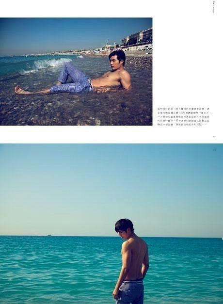 Майк Хэ / Mike He Jun Xiang / 賀軍翔 - Страница 3 41fc6d4ca1e8