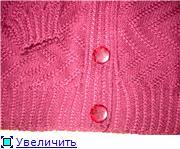 от Алёнушки - Страница 6 1b37f9524031t