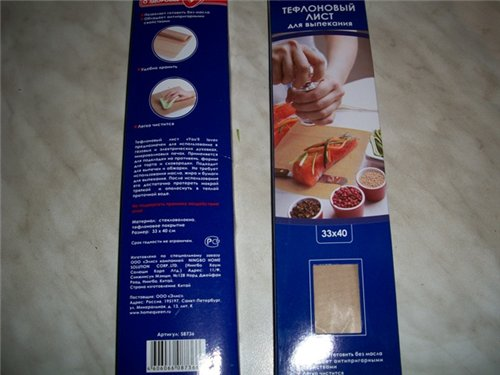 Кухонные мелочи - Страница 4 B761a99fa00d