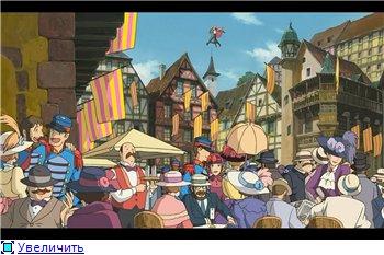 Ходячий замок / Движущийся замок Хаула / Howl's Moving Castle / Howl no Ugoku Shiro / ハウルの動く城 (2004 г. Полнометражный) 4c9992446c46t