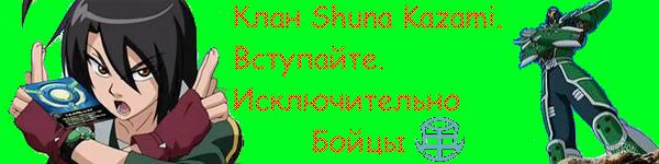 конкурс смешная фотка бакуган B226f4e47866
