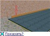 Проект часного дома с мансардой  3e3c8114b194t