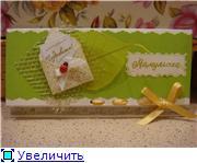 Наши открыточки Ff1066dbee0et