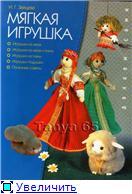 Куклы. Журналы - Страница 2 Ff09be15ba13t