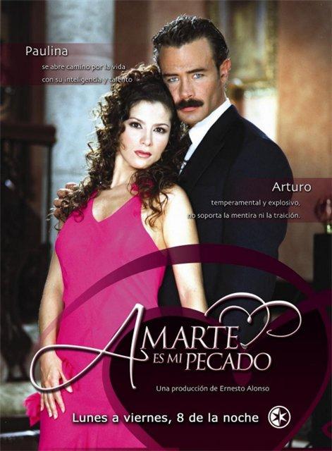 Мой грех - в любви к тебе/Amarte es mi pecado - Страница 3 C337b80a96cd