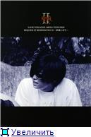 Gackt/Сamui Gackt/Камуи Гакт - Страница 4 37914f277bf2t