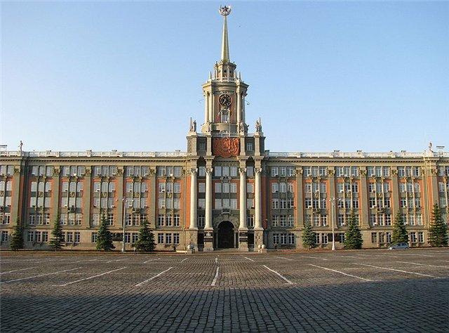 Екатеринбург E492232e2fa4