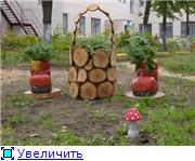 Идеи для сада. Садовый интерьер. 3bcf1b37aa96t