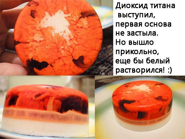 Вопросы новичков - Страница 2 9b80246466f2