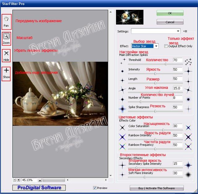 Плагины для GIMP 249566d35d04
