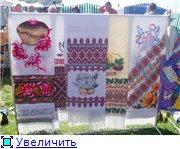 СОРОЧИНСКАЯ ЯРМАРКА 2010-11-12года - Страница 2 F92e5a4f6d31t