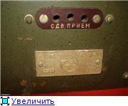 """Радиоприемник """"ТПС-54"""". 910cca1f9917t"""