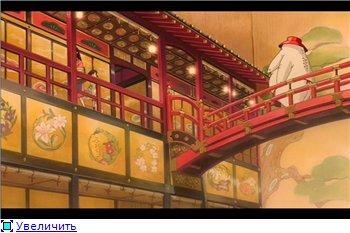 Унесенные призраками / Spirited Away / Sen to Chihiro no kamikakushi (2001 г. полнометражный) C4f286d98868t