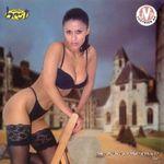 Mina Kostic - Diskografija 22170174_Mina_Kostic_2000_-_Srcani_Udar_Prednja-Zadnja