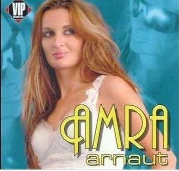 Amra Arnaut 2006 - Album 2006 22181302_prednja