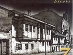Starogradski Biseri -Kolekcija 19905795_s.b.07