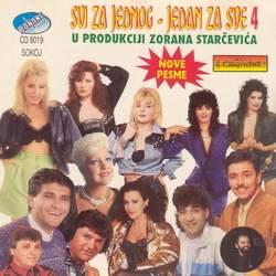 Snezana Savic - Diskografija 18857124_1995_-_Svi_Za_Jednog_Jedan_Za_Sve_4_1
